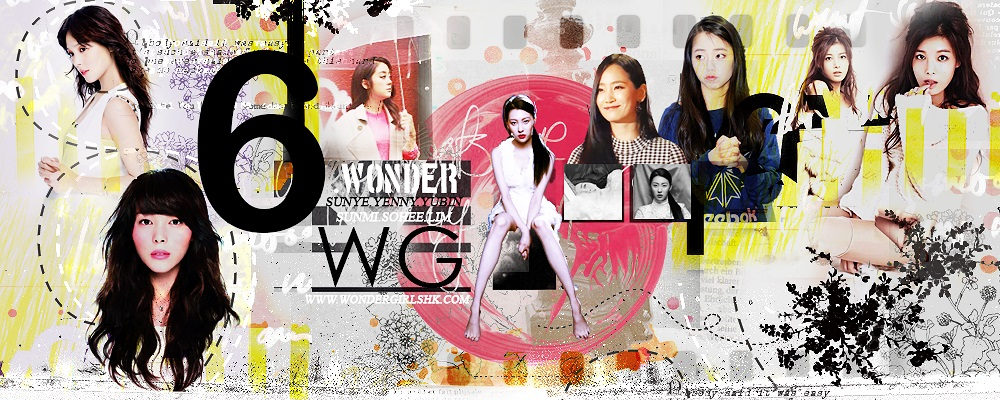 Wonder Girls 香港站 - HK Wonderful Club - 홍콩 원더풀 클럽 - WGHK