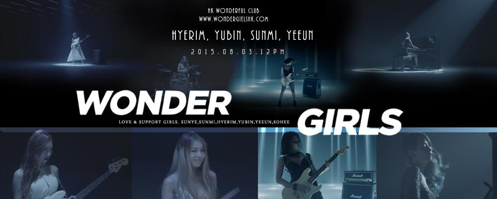 Wonder Girls 香港站 - HK Wonderful Club - 홍콩 원더풀 클럽 - WGHK